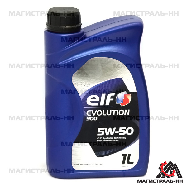Масло ELF моторное 5W50 EVOLUTION 900 (EXCELLIUM) SG/CD 1л (синтетика)